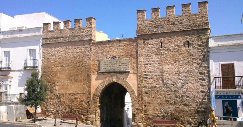 Photo Puerta De Jerez